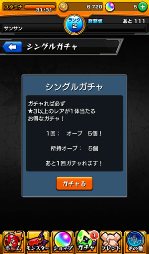 Screenshot_2015-02-10-00-44-54